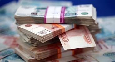 Перевозка денежных средств