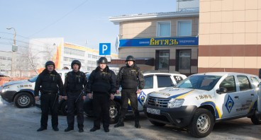 14 ноября 2018 года охранному предприятию «Витязь» исполнилось 12 лет.