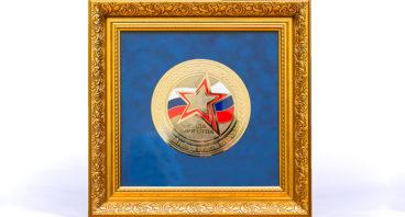 «Звезда Качества» едет в Ангарск
